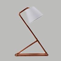 mini cooper jack lamp