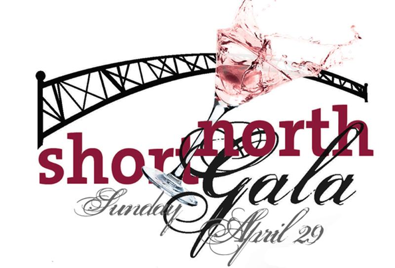 Short North Gala, Sunday April 29th