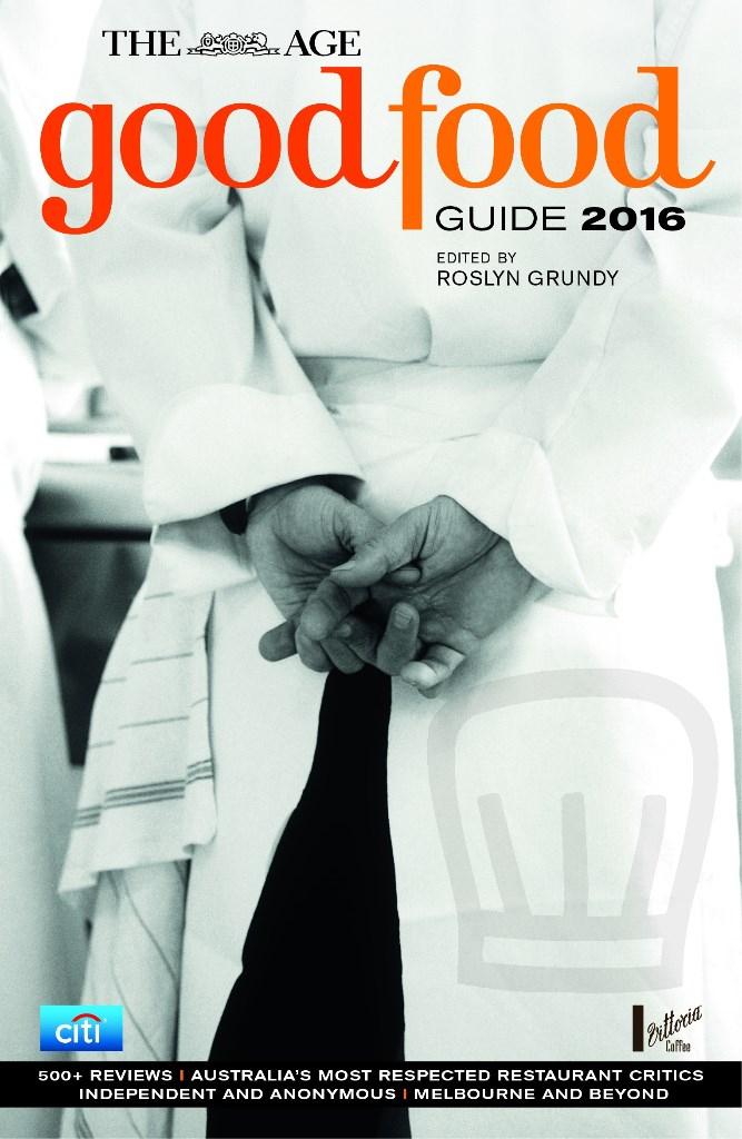 2016年版グッドフードガイドが発売