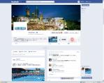 ビクトリア州政府観光局のフェイスブックページ
