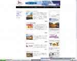 公式ホームぺージ内に「業界専用ページ」が出来ました