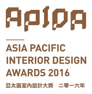 Call for Entries - Asia Pacific Interior Design Awards (APIDA)