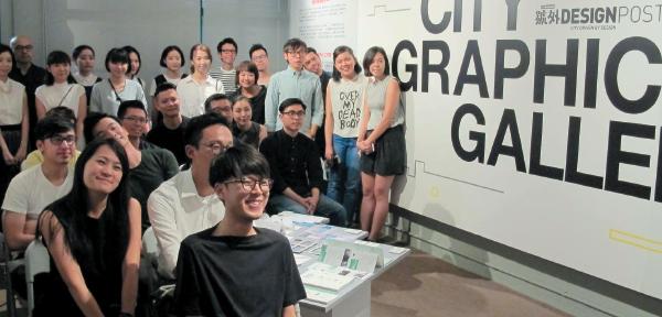 HKDC Studio Hosts  Design Exhibitions