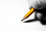 Premier Focus Newsletter Sign-Up Form