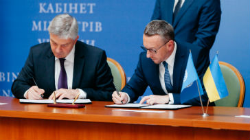 "Signature of the fourth ""Decent Work Country Programme"" of Ukraine for the 2016 – 2019 period"