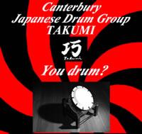 Takumi Concert