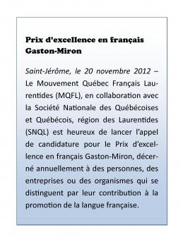 Prix d'excellence en Français Gaston-Miron