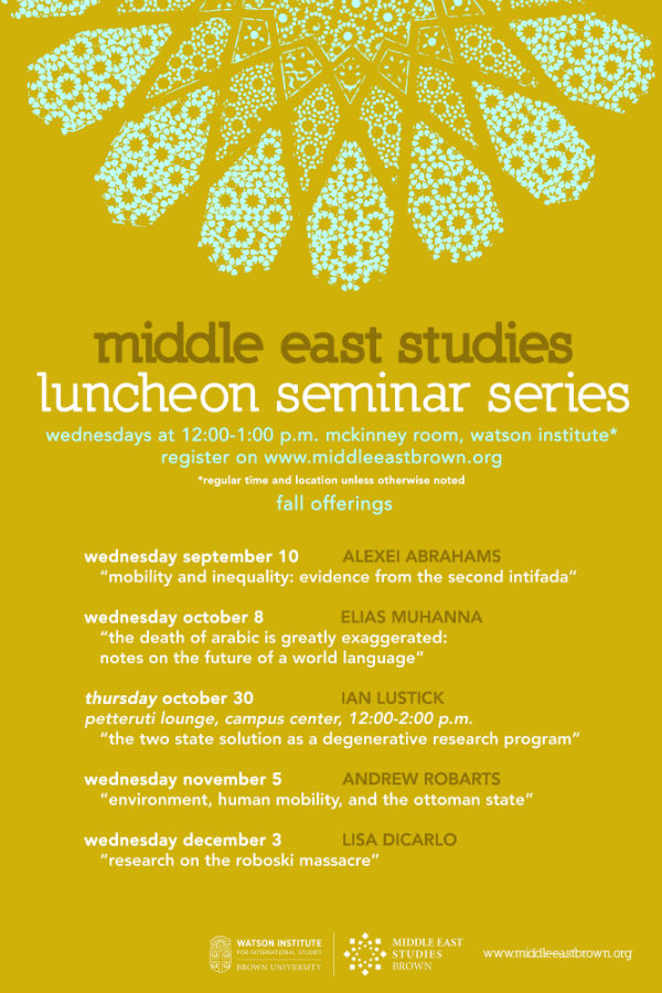 Middle East Studies Luncheon Seminars