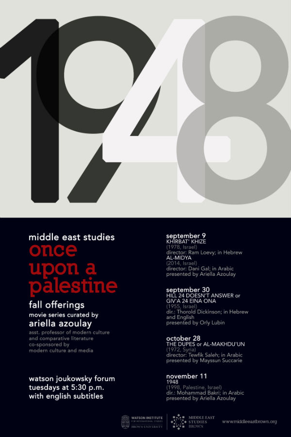 1948 Once Upon a Palestine Film Series