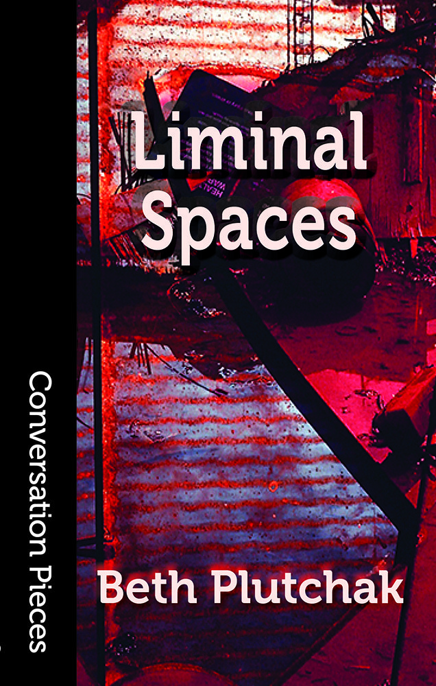 Cover image of Liminal Spaces