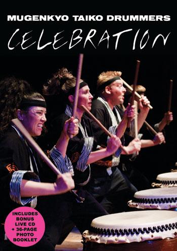 """""""Celebration"""" DVD"""
