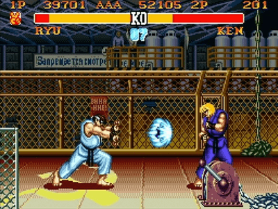 #5: Street Fighter 2