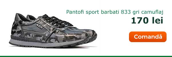 Pantofi sport barbati 833 gri camuflaj. Pret: 170 lei. Comanda acum