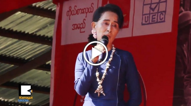 Suu Kyi Visits Rakhine State