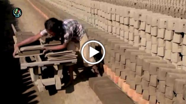 The Children of Bhamo's Brickworks