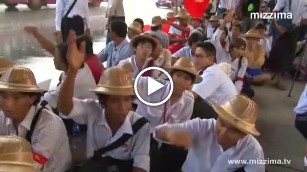 Students Boycott Education Law
