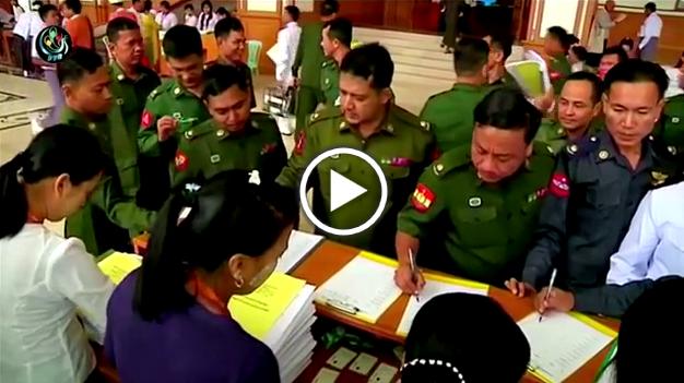 Myanmar Decides