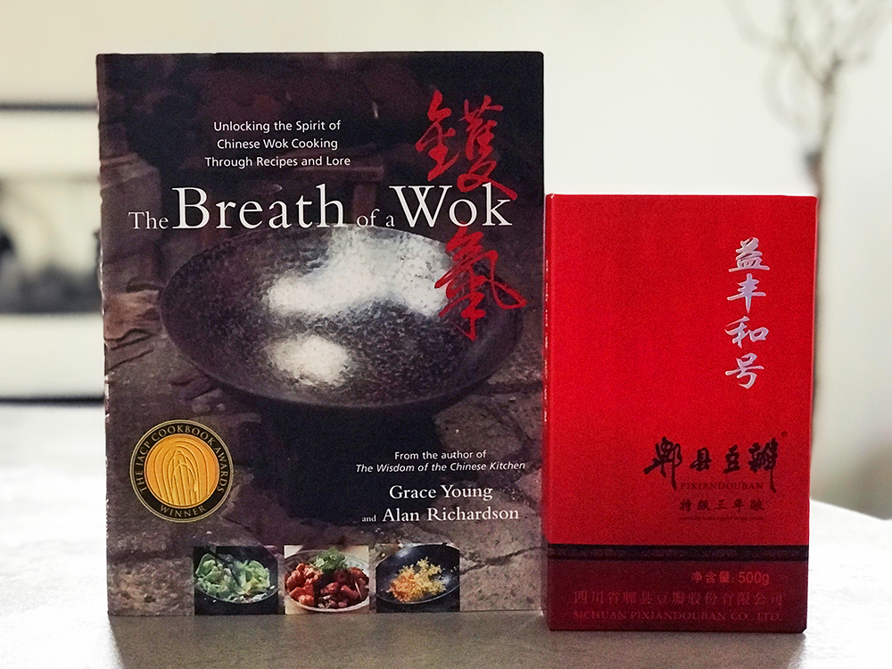 The Breath of a Wok giveaway