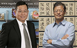Andrew Ly and Jerry Yang