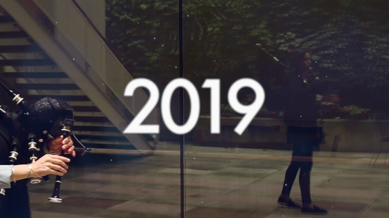Cristina Pato 2019 Year in Review