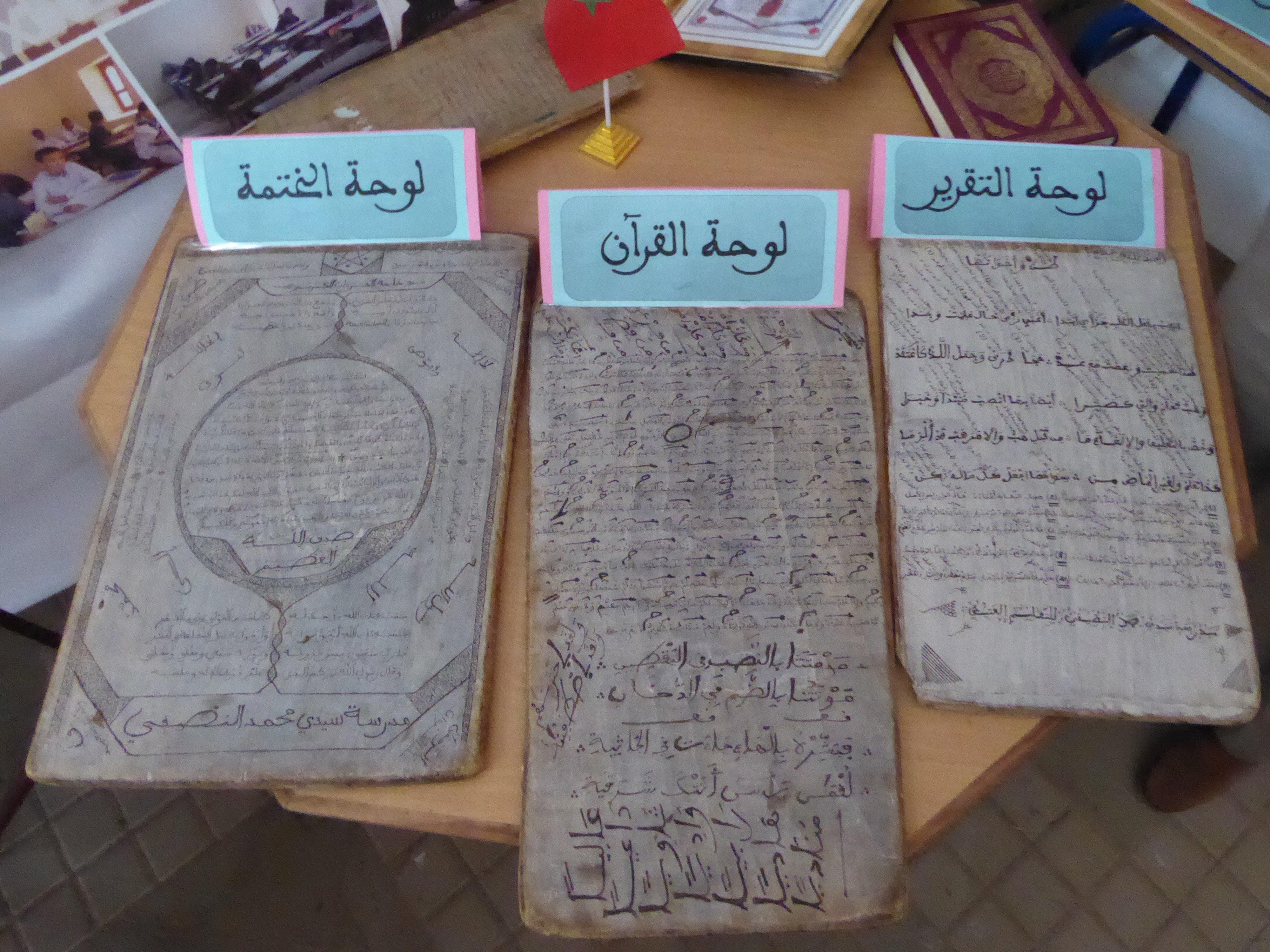 Tablettes étudiants d'école coranique; moussem de Tafraout, avril 2017 © Sabrina Mervin