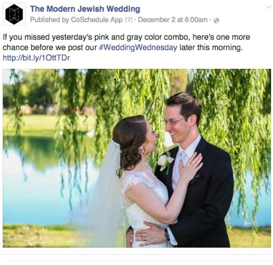 Modern Jewish Wedding Pink bouquet