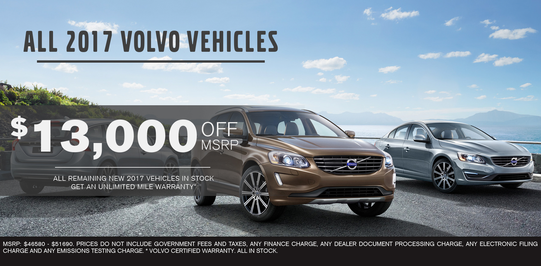 All 2017 Volvo Vehicles