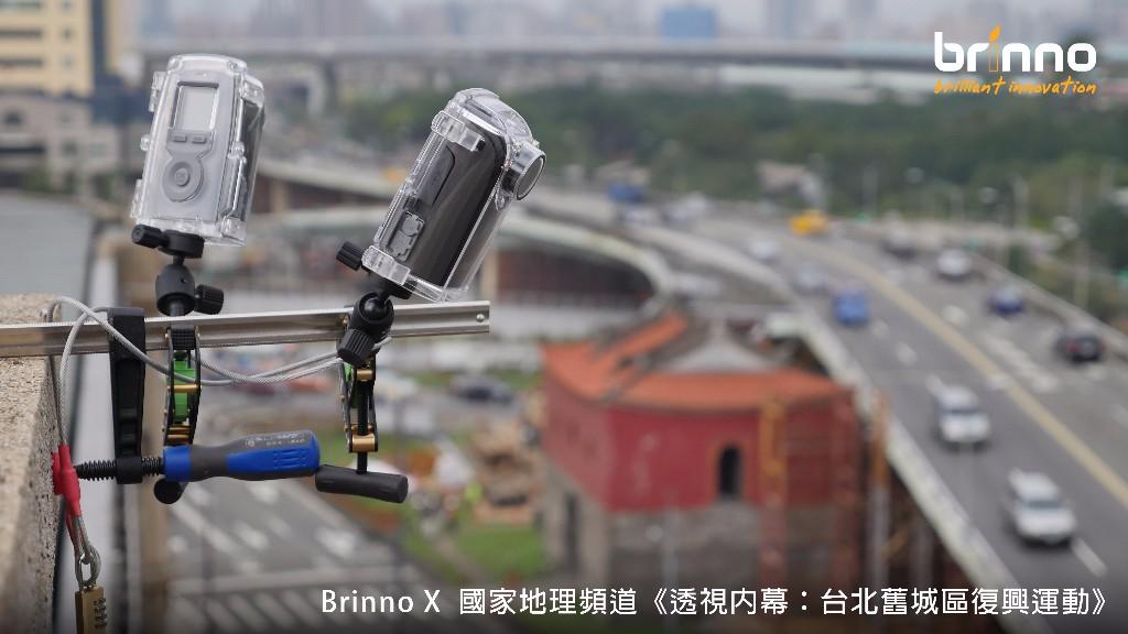 http://www.brinno.com/construction-camera/BCC200