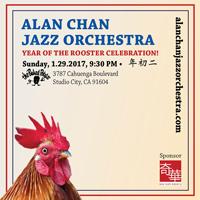 Alan Chan Jazz Orchestra