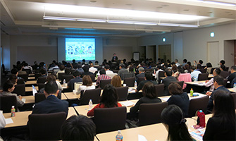 Image of Tokyo lecture.   Scroll to top of enewsletter and click 'view in browser' to view this.