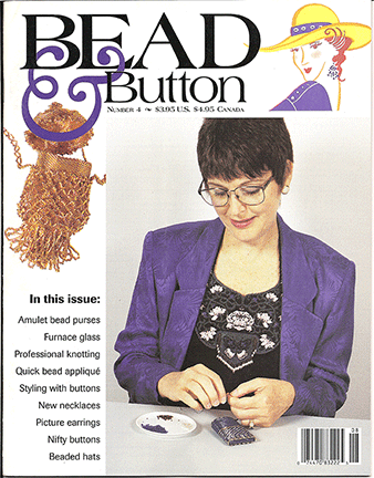 004 Bead & Button Magazine, 1994 August, #4 (Used)