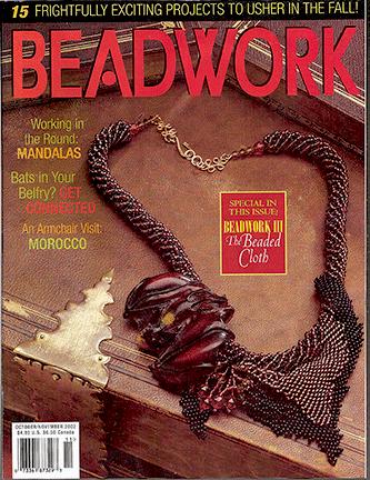 2002 Oct/Nov - BEADWORK magazine Volume 5 Number 6 (Used)