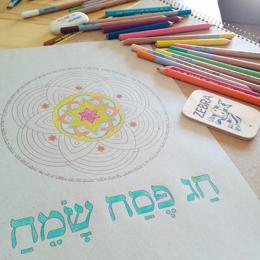 Free Faith Mandala Coloring Page♥ { G I V E A W A Y  by zebratoys} Be Kind.