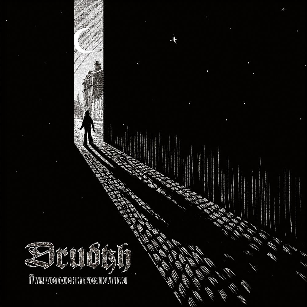 DRUDKH album cover