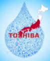 Toshiba to build Japan's largest hydrogen fuel production system