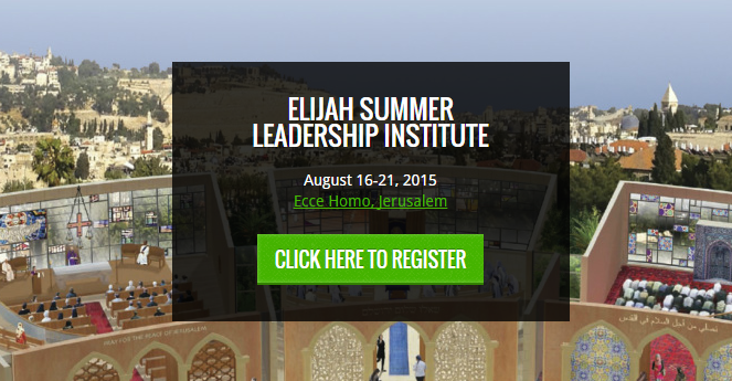 Elijah Interfaith Website
