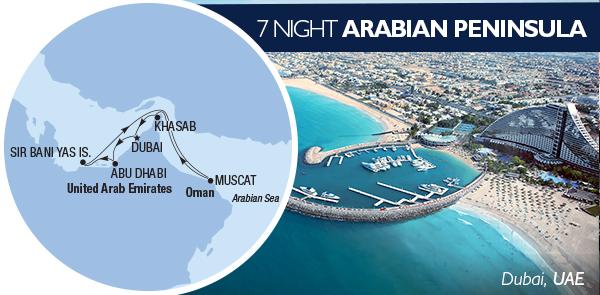 7 Night Arabian Peninsula