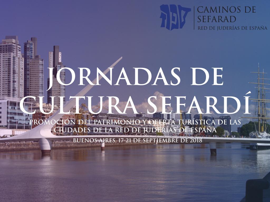 Las Jornadas de la Cultura Sefardí se celebrarán en Buenos Aires