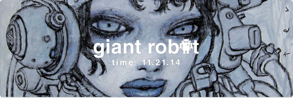 Giant Robot Time: 11.21.14 – Katsuya Terada Live Analog Drawing + Book Signing This Sunday at GR2!