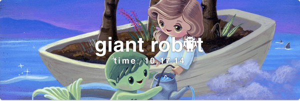 giant robot time 10.17.14 | Jawbreaker Day, new Uglydolls, James Jean Tattoos art by: tiffany liu