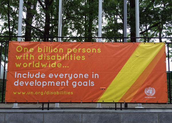 UN COSP-7 Banner Photo