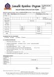 SRP Volunteer                                             registration form: click to                                             download form