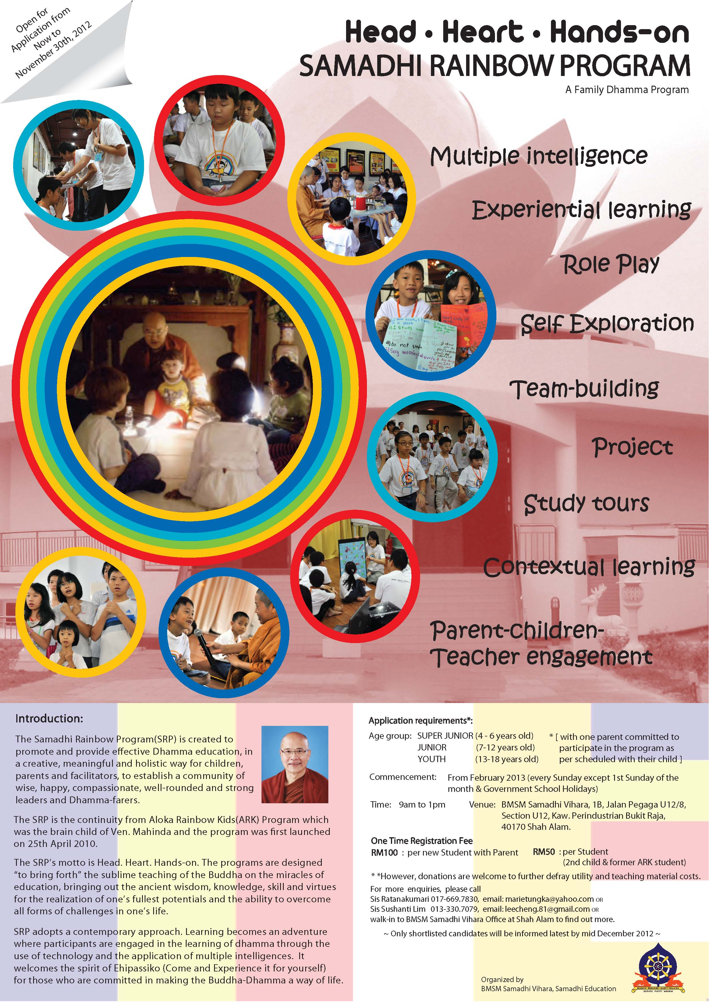 Poster for SRP, click                                               to view online, or allow                                               remote content/image to                                               view