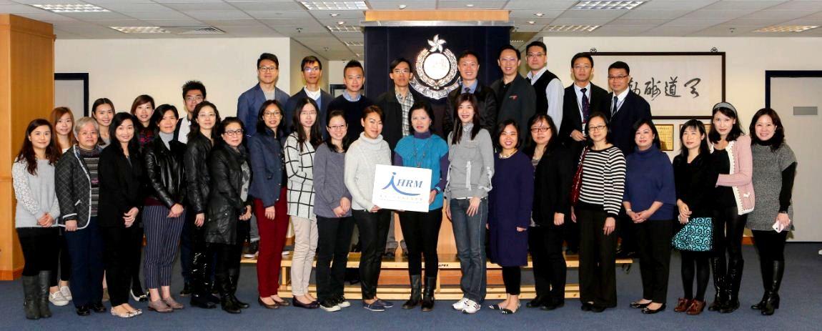 HKIHRM Police College Visit