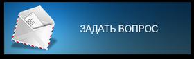 ЭРА-ГЛОНАСС. Постановление 153. ЧМ 2018.