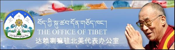 与尊者达赖喇嘛视频对话 二零二零年一月十号