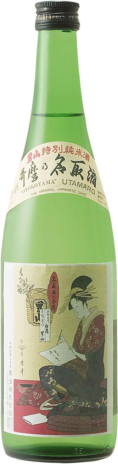 Otokoyama Utamaro