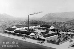 Toyonoaki Sake Brewery