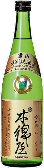 Otokoyama Momenya