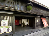 Miyasaka Sake Brewery